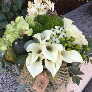 Centro de flores elegido por la florista